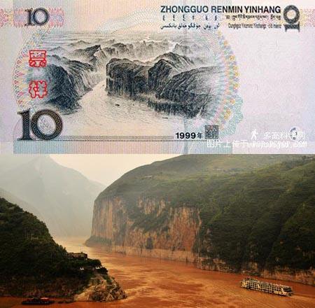 50元人民币上的风景_实拍第五套人民币背面风景照…… - TechWeb博客 - 手机版